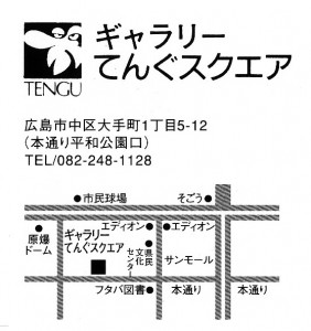 20131110_2-282x300
