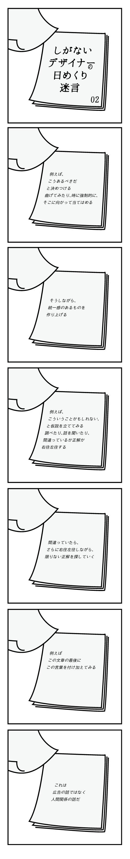 himekuri_02